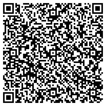 QR-код с контактной информацией организации ИНТЕРТОЙС КОМПАНИЯ, ООО