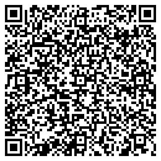 QR-код с контактной информацией организации ТРЯМ
