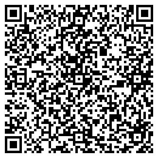 QR-код с контактной информацией организации ЯШМА САЛОН
