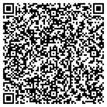 QR-код с контактной информацией организации УРАЛЬСКИЙ ТОРЖОК, ООО