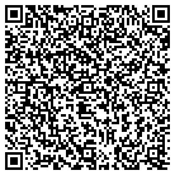 QR-код с контактной информацией организации ТЕКСТИЛЬ-ЦЕНТР, ООО