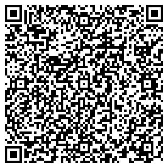 QR-код с контактной информацией организации ТАНДЕМ-УРАЛ ФИРМА, ЗАО