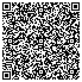 QR-код с контактной информацией организации № 4 ХОЗТОВАРЫ, ООО
