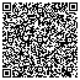 QR-код с контактной информацией организации ОРЕНДРЕВ