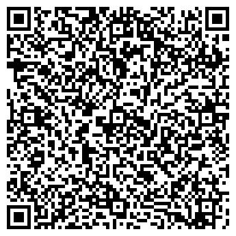QR-код с контактной информацией организации ЭВЕРЕСТ-2000, ООО