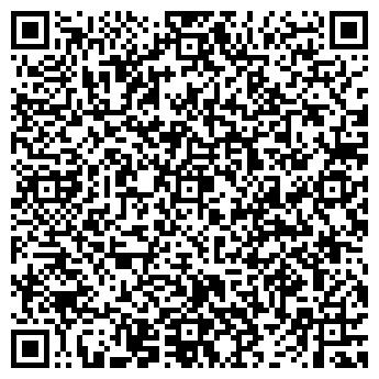 QR-код с контактной информацией организации РЕКЛАМА АГЕНТСТВО ТОО