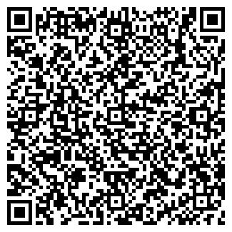 QR-код с контактной информацией организации ВЕЛОМАГАЗИН