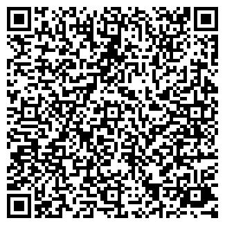 QR-код с контактной информацией организации ОРТЭП, ООО