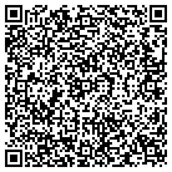 QR-код с контактной информацией организации ФОРТУНА-10