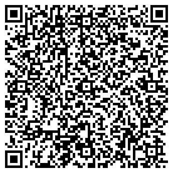 QR-код с контактной информацией организации ГЕКОН, ЗАО
