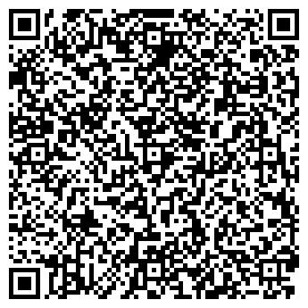 QR-код с контактной информацией организации РЕКОНСТРУКЦИЯ ПКПФ ТОО