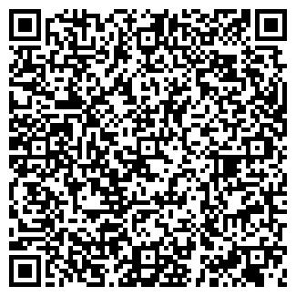 QR-код с контактной информацией организации КАСКАД-М