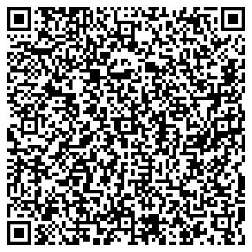 QR-код с контактной информацией организации ООО ЭлРоском