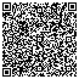 QR-код с контактной информацией организации АВГУСТ ФИРМА
