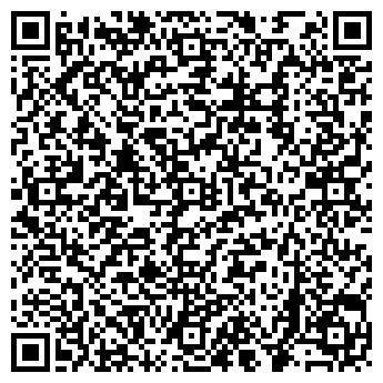 QR-код с контактной информацией организации ДОМ ЭЛЕКТРОИНСТРУМЕНТА