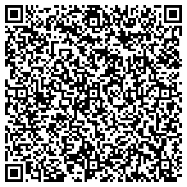 QR-код с контактной информацией организации ОРЕНБУРГАГРОХИМСЕРВИС, ООО