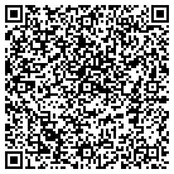 QR-код с контактной информацией организации DISAR STUDIO