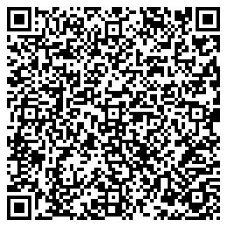 QR-код с контактной информацией организации РЕКФО ТОО