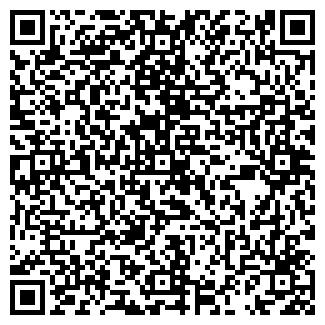 QR-код с контактной информацией организации ЮНИАЛ, ООО