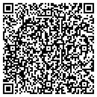 QR-код с контактной информацией организации АРИЯ ТД