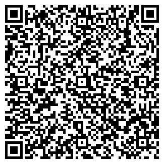 QR-код с контактной информацией организации БОГАТЫРЬ ТД