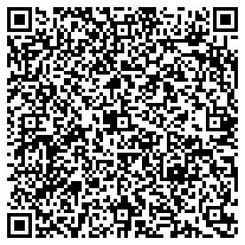 QR-код с контактной информацией организации БУРЕВЕСТНИК ТД, ООО