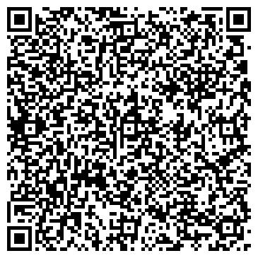 QR-код с контактной информацией организации Казань - Сдам