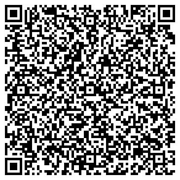 QR-код с контактной информацией организации РЕК-ТАЙМ-Г.КАРАГАНДА, ТОО
