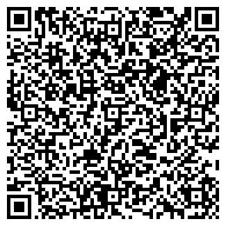 QR-код с контактной информацией организации ДРУЖБА ТЦ, ОАО