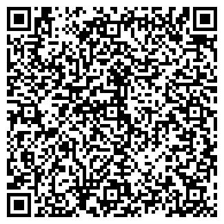 QR-код с контактной информацией организации КОММАРКЕТ, ООО