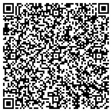 QR-код с контактной информацией организации АО Бальзам