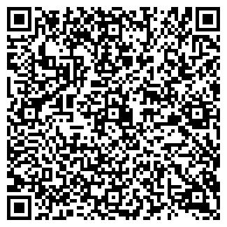 QR-код с контактной информацией организации ОКСМ ТД