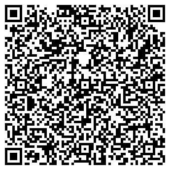 QR-код с контактной информацией организации РЕМБЫТТЕХНИКА ФИРМА ТОО