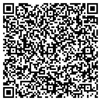 QR-код с контактной информацией организации ОРБИТА ТД, ООО