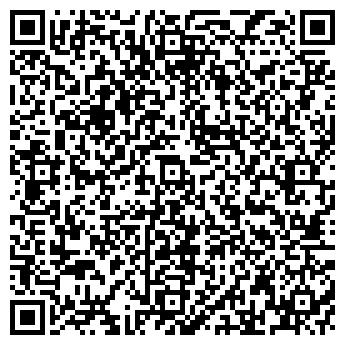 QR-код с контактной информацией организации ТОРГОВЫЙ КОМПЛЕКС № 2, ООО