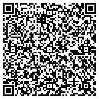 QR-код с контактной информацией организации У ИВЫ