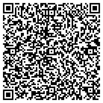 QR-код с контактной информацией организации УНИВЕРСАЛЬНЫЙ ТД