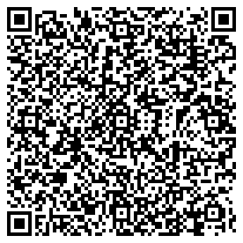 QR-код с контактной информацией организации ФОРШТАДТ ТД, ОАО