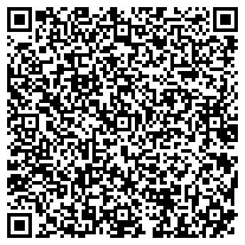 QR-код с контактной информацией организации ООО Бухгалтер плюс