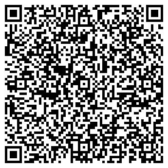 QR-код с контактной информацией организации № 23/12 ГВОЗДИКА МПРТ