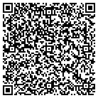 QR-код с контактной информацией организации № 53 ЧАЙКА, ООО