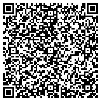 QR-код с контактной информацией организации № 531, ГУП