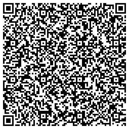 """QR-код с контактной информацией организации КАРАГАНДИНСКИЙ ФИЛИАЛ АО """"РЕСПУБЛИКАНСКАЯ НАУЧНО-ТЕХНИЧЕСКАЯ БИБЛИОТЕКА"""""""