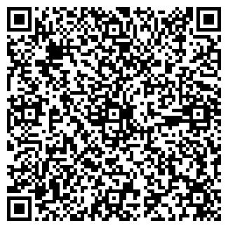 QR-код с контактной информацией организации ОМФАЛА, ООО