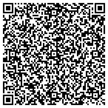 QR-код с контактной информацией организации ОРАНЖ-РИЧ МАГАЗИН-САЛОН МОДЫ