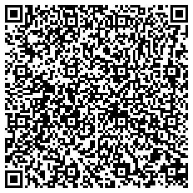 """QR-код с контактной информацией организации ТОО """"A-Len Color"""""""