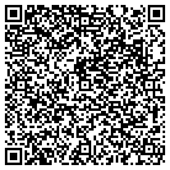 QR-код с контактной информацией организации СТЕПНОЙ-2000
