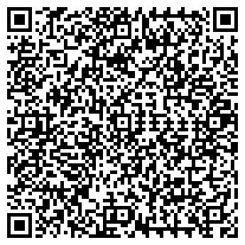 QR-код с контактной информацией организации № 14/89 ВЕТЕРАН