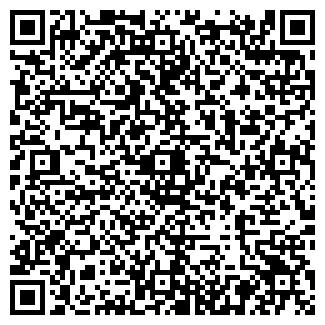 QR-код с контактной информацией организации ВОЛНА-МОТОРА