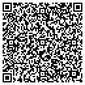 QR-код с контактной информацией организации СОЮЗ-ЛАДА
